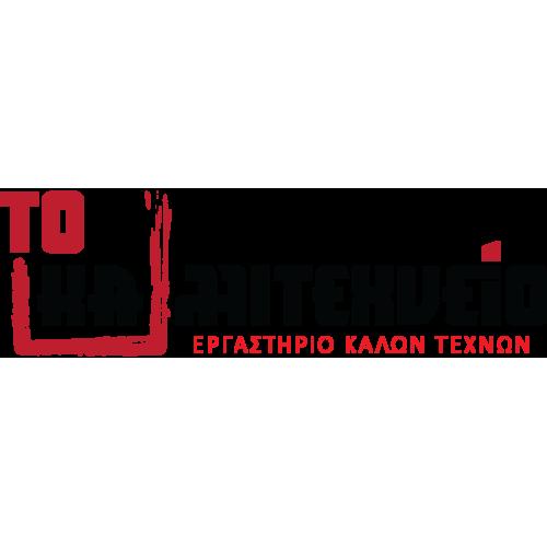 Διαφήμιση στην ιστοσελίδα μας toka.gr